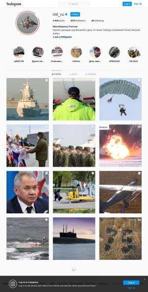 Предпросмотр для instagram.com — МО РФ Военный Комиссариат