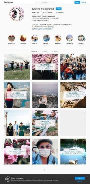 Предпросмотр для www.instagram.com — Матрёшка