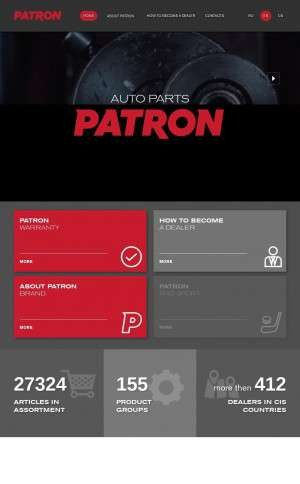 Предпросмотр для patron.ru — Мастерская MotoStr