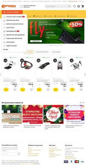 Предпросмотр для siriust.ru — Профи