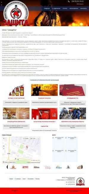 Предпросмотр для zaschita-str.ru — Защита