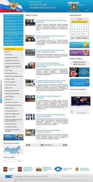 Предпросмотр для 32.fsin.su — Колония-поселение № 3 УФСИН по Брянской области