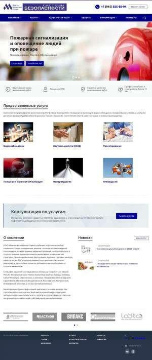 Предпросмотр для mas-sb.ru — Монтаж Автоматика Сервис