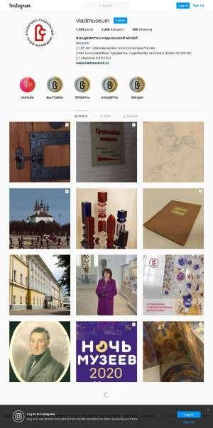 Предпросмотр для instagram.com — Владимиро-Суздальский музей-заповедник Спасо-Евфимиев монастырь