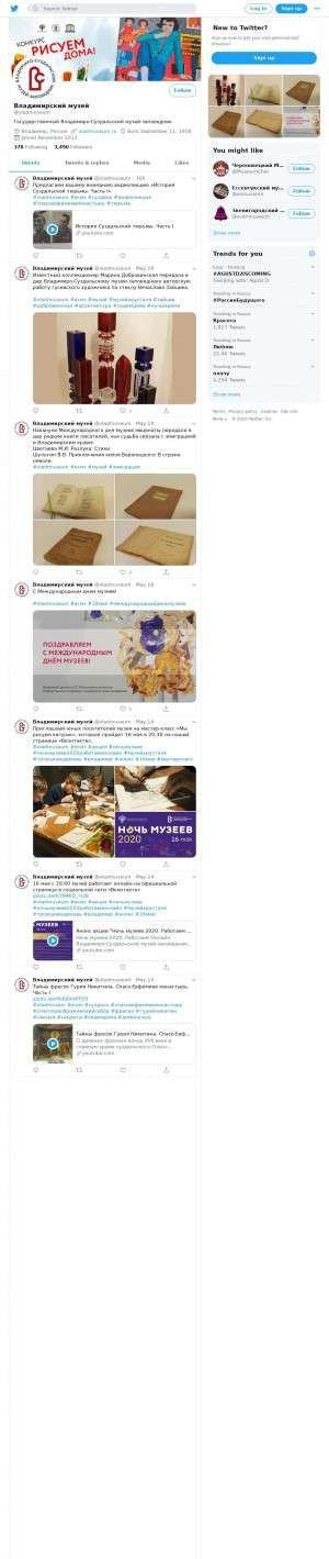 Предпросмотр для twitter.com — Владимиро-Суздальский музей-заповедник Спасо-Евфимиев монастырь