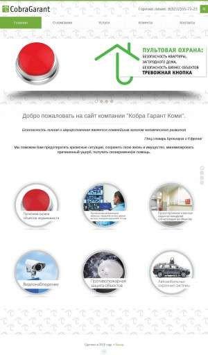 Предпросмотр для cobragarantkomi.ru — Кобра гарант