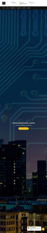 Предпросмотр для evroluxgroup.ru — ГК Евролюкс