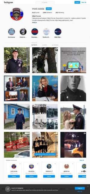 Предпросмотр для www.instagram.com — Информационный центр МВД по Республике Коми