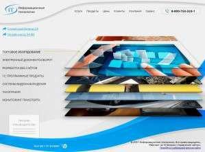 Предпросмотр для it-rkomi.ru — Информационные технологии