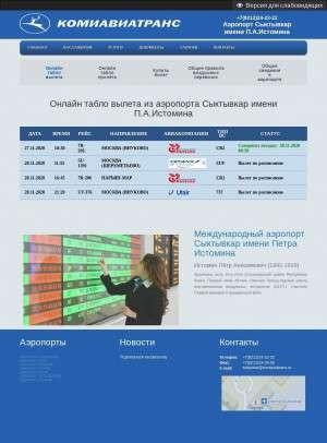 Предпросмотр для www.komiaviatrans.ru — Международный аэропорт Сыктывкар имени П. А. Истомина