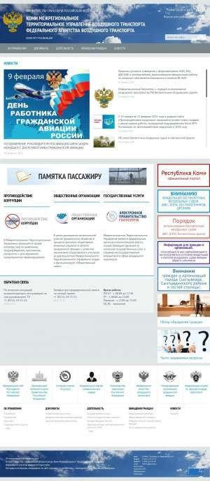 Предпросмотр для komi.favt.ru — Коми межрегиональное территориальное управление воздушного транспорта Федерального агентства воздушного транспорта