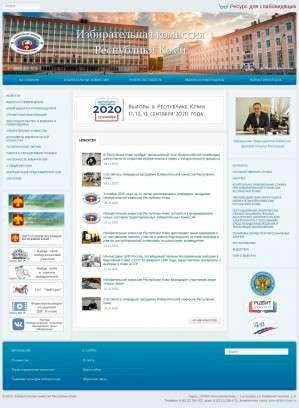 Предпросмотр для komi.izbirkom.ru — Избирательная комиссия Республики Коми