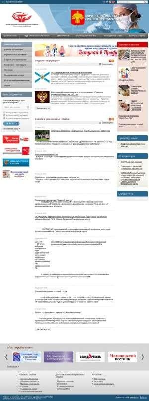 Предпросмотр для komi.przrf.ru — Федерация профсоюзов Республики Коми