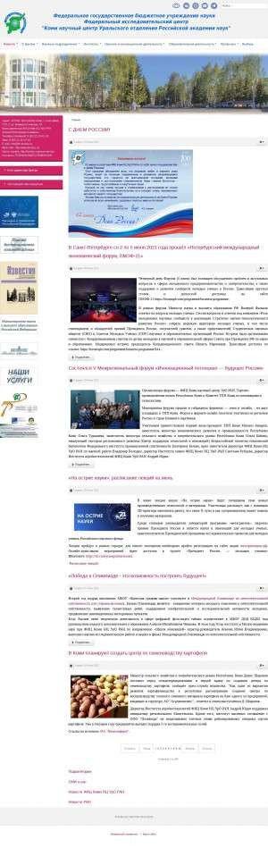 Предпросмотр для www.komisc.ru — РАН Уральское отделение Коми научный центр