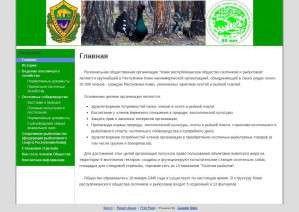 Предпросмотр для www.krooir.ru — Региональная общественная организация Коми республиканское общество охотников и рыболовов