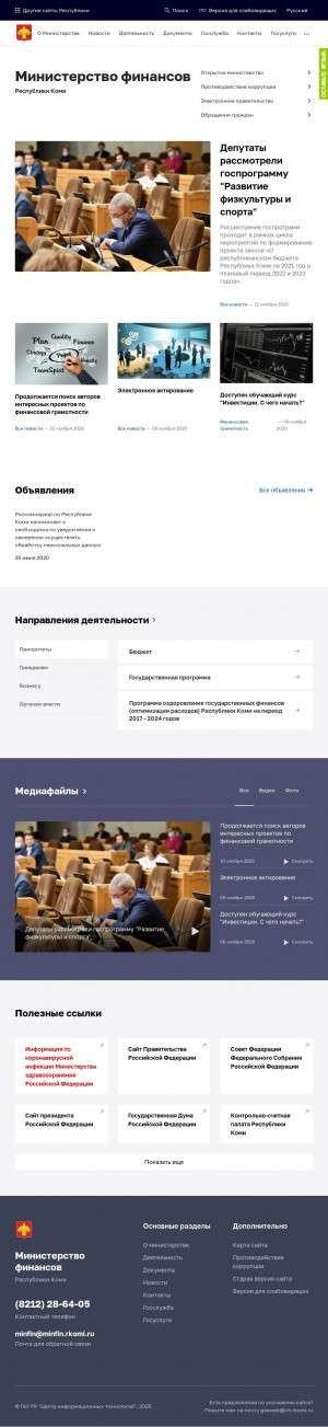 Предпросмотр для minfin.rkomi.ru — Министерство финансов Республики Коми