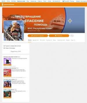 Предпросмотр для ok.ru — Пожарно-спасательная часть № 12