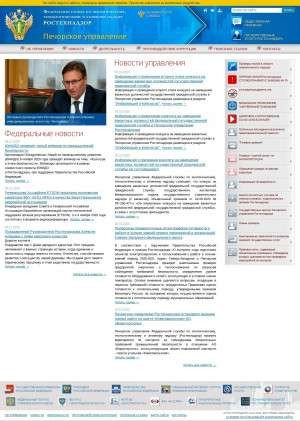 Предпросмотр для pech.gosnadzor.ru — Печорское управление Федеральной Службы по экологическому, технологическому и атомному надзору