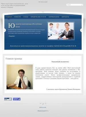 Предпросмотр для pravo-rk.ru — Юридическая помощь в Сыктывкаре и Республике Коми