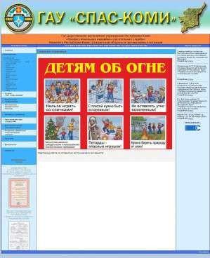 Предпросмотр для spas-komi.ru — Профессиональная Аварийно-спасательная служба