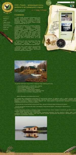 Предпросмотр для tureb.ru — Турэб