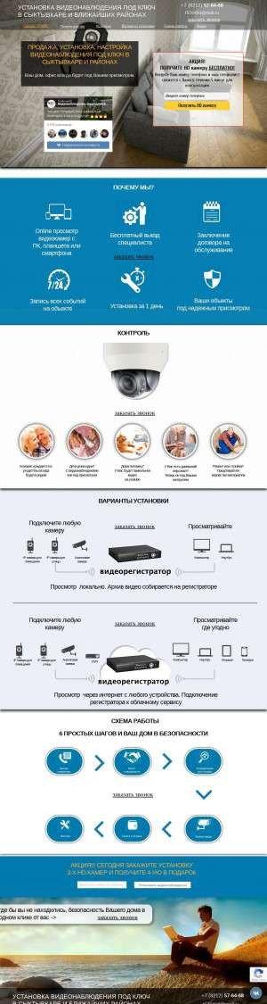 Предпросмотр для videon11.ru — Videon11.ru