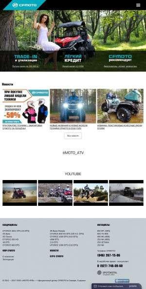 Предпросмотр для www.moto-atv.su — Мотосалон Мото-атв