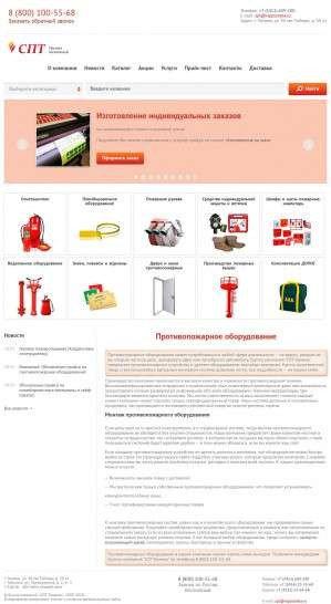 Предпросмотр для www.vipplomba.ru — СПТ-Тюмень