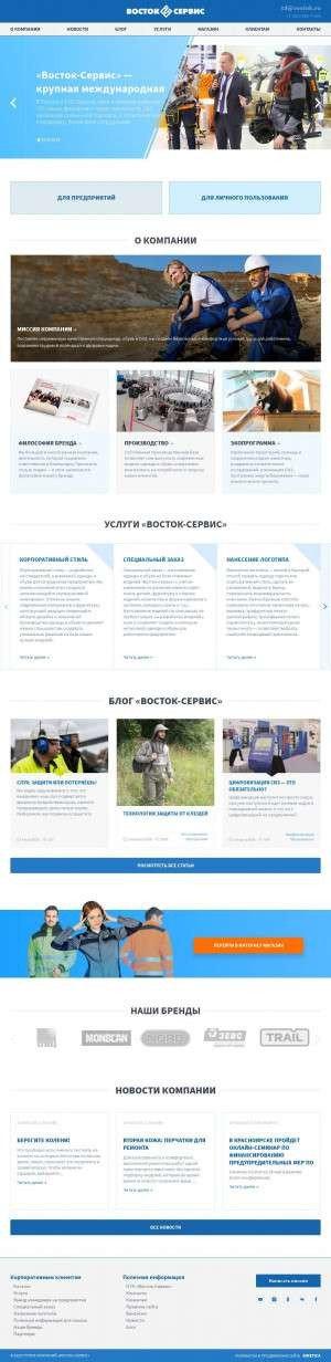 Предпросмотр для vostok.ru — Восток-Сервис