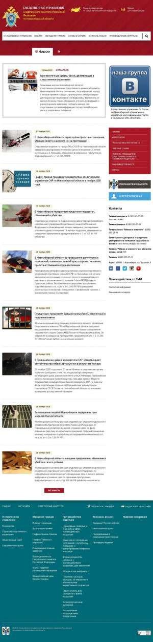 Предпросмотр для nsk.sledcom.ru — Следственный отдел по г. Тогучину