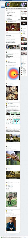 Предпросмотр для vk.com — Тир
