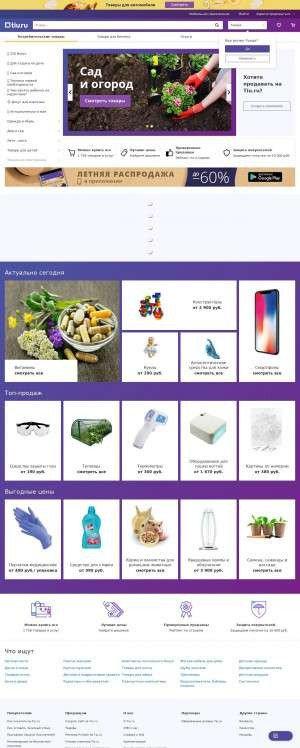 Предпросмотр для tynda.tiu.ru — Амурская Охота