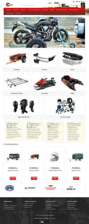 Предпросмотр для ac-moto.ru — АС Мото