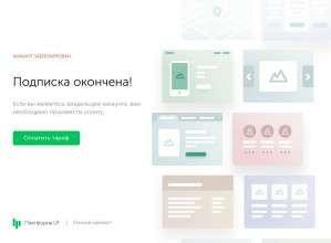 Предпросмотр для karatohrana.plp7.ru — Общество С Ограниченной Ответственностью Частная Охранная Организация Карат