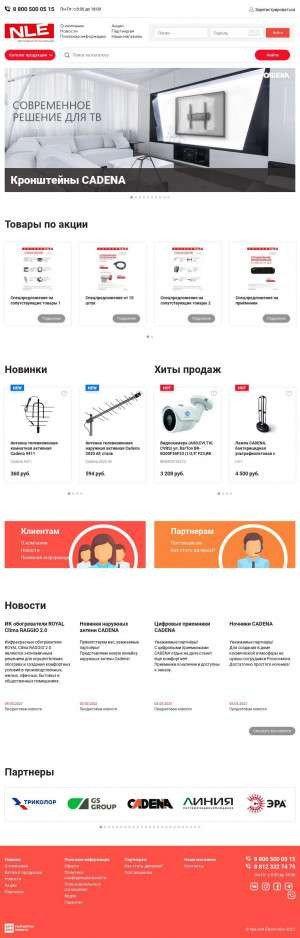 Предпросмотр для n-l-e.ru — Nle