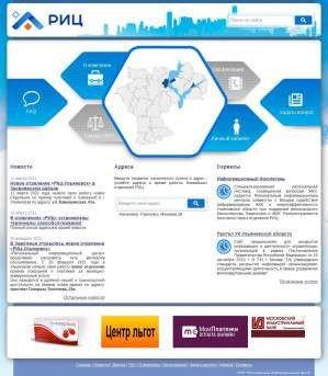 Предпросмотр для www.ric-ul.ru — РИЦ-Ульяновск