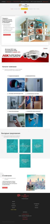 Предпросмотр для www.sb173.ru — Новые технологии