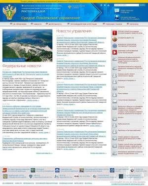 Предпросмотр для srpov.gosnadzor.ru — Ульяновский региональный отдел по надзору за промышленной и энергетической безопасностью