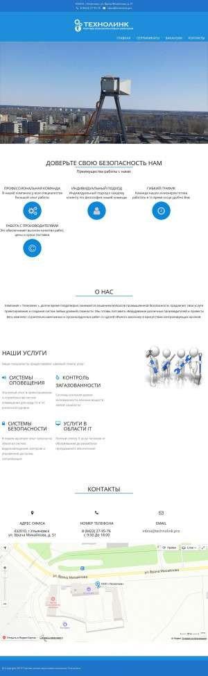 Предпросмотр для technolink.pro — Технолинк