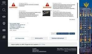 Предпросмотр для to73.minjust.ru — Управление Министерства юстиции Российской Федерации по Ульяновской области