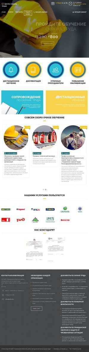 Предпросмотр для ultrud.ru — Охрана Труда