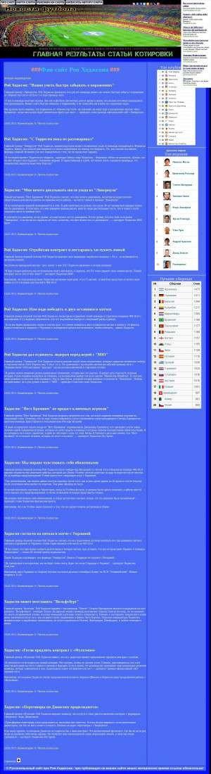 Предпросмотр для www.dvui.ru — Дальневосточный Юридический Институт МВД России филиал Владивостокский Факультет повышения квалификации