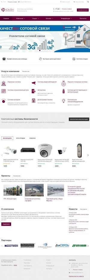 Предпросмотр для www.koman.ru — Комэн