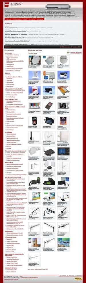 Предпросмотр для smirnovelectronics.ru — Смирнов Электроникс