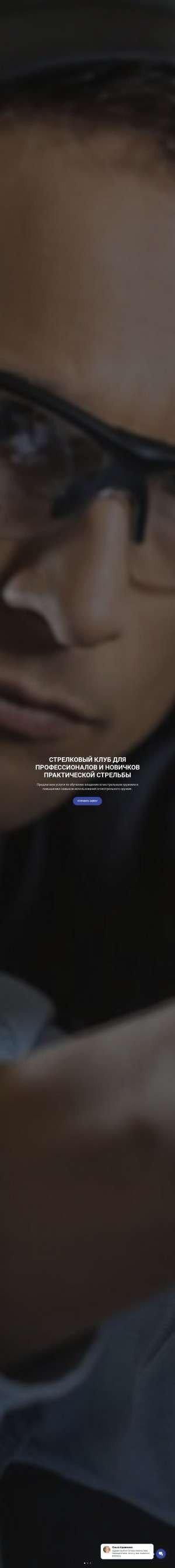Предпросмотр для cpsoratnik.ru — РатникCCK