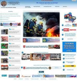 Предпросмотр для mosoblspas.ru — Пожарная часть № 28