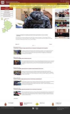 Предпросмотр для uvo.ru — Пункт централизованной охраны Ленинского ОВО
