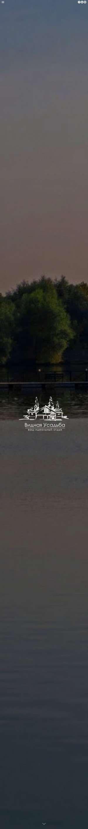 Предпросмотр для vidnaya-usadba.com — Видная Усадьба