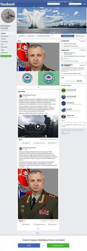 Предпросмотр для facebook.com — МО РФ Военный комиссариат города Владикавказ РСО-Алания