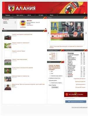 Предпросмотр для www.fc-alania.ru — Республиканский стадион Спартак